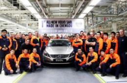 Китайский завод Volvo официально начал сборку автомобилей