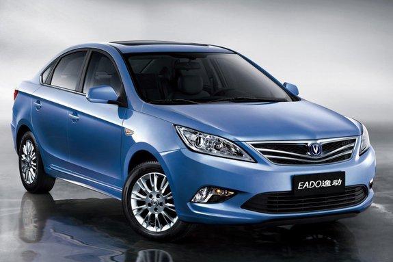 В России появится самый дорогой китайский автомобиль