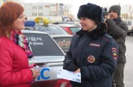 В Смоленске прошла «пешеходная» акция