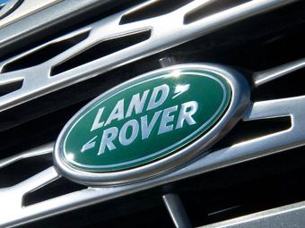 Land Rover зарегистрировал название новой модели