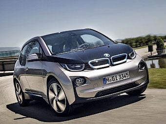 Компания BMW отложила выпуск новых i-моделей