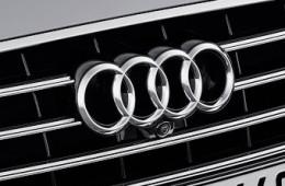 Компания Audi раскрыла дату дебюта новой модели