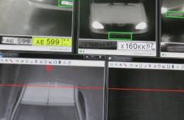 Видеофиксация нарушений ПДД принесла в казну региона cвыше 14 миллионов рублей