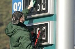 Автозаправки региона взвинтили цены на бензин