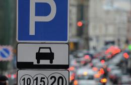 В центре Смоленска появятся платные парковки
