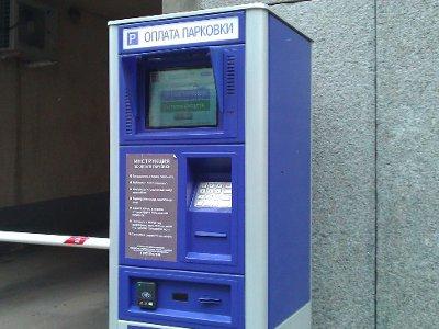 Власти за неимением денег на паспортизацию дорог собираются закупить паркоматы
