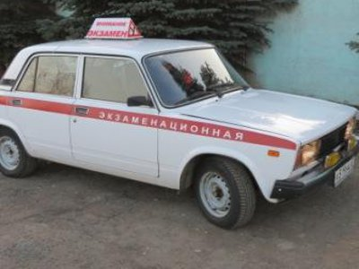 В УГИБДД начали бесплатно предоставлять машины для сдачи экзаменов на права