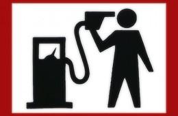В Смоленской области выросли оптовые цены на бензин