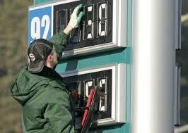 В Смоленске вновь подорожало автомобильное топливо.