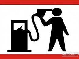 В Смоленске продолжается рост цен на автомобильное топливо.