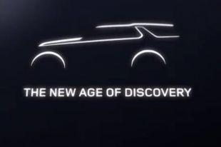 Land Rover представляет новый концепт-кар Discovery Vision