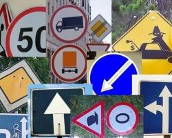 Четыре новшества для водителей