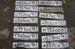 ГД приняла закон о штрафах и наказании за кражу автомобильных номеров