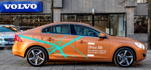 Volvo начала тестировать автомобили с автопилотом