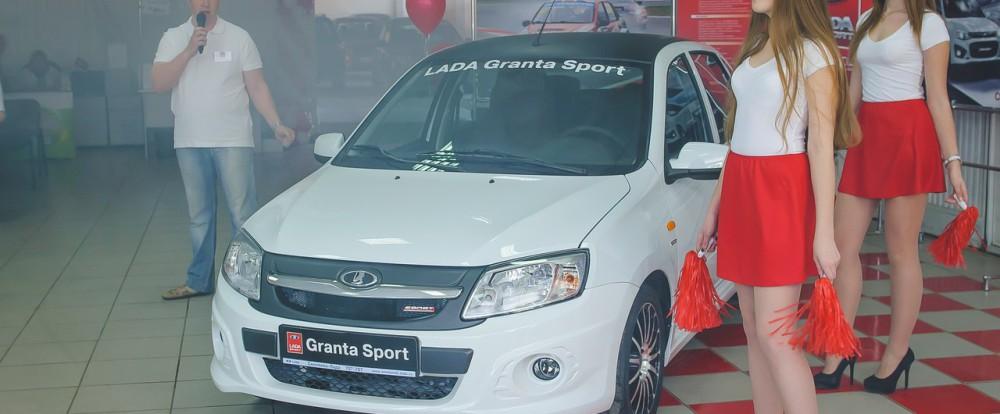Смолянам презентовали Lada Granta Sport.