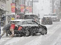 Смоленских автолюбителей предупреждают об ухудшении погодных условий.