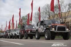 В Смоленске финишировал ежегодный трофи-рейд