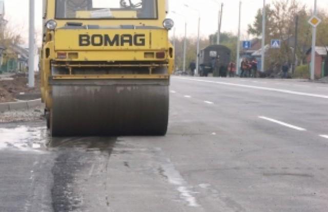 Смоляне жалуются на состояние дорог в городе.