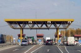Передвижение по трассе М1 станет платным к 2023 году.