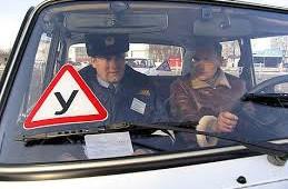В Смоленске изменятся маршруты для сдающих на водительские права.