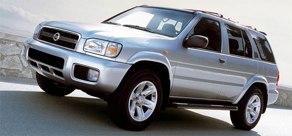 Nissan отзывает более 200 тысяч автомобилей