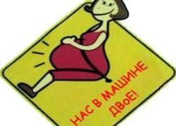 В аварии на Смоленщине пострадал маленький ребенок.