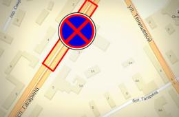 В начале проспекта Гагарина запретили остановку и стоянку транспорта