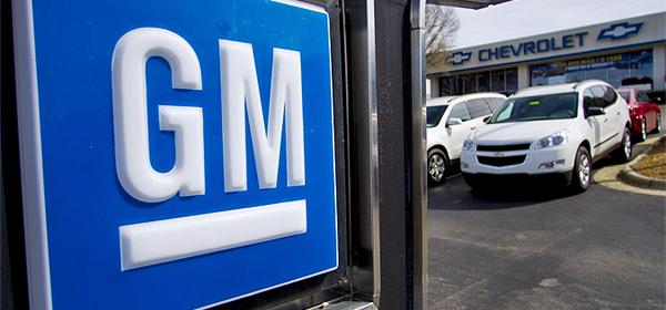 General Motors отзывает 8,4 миллиона автомобилей
