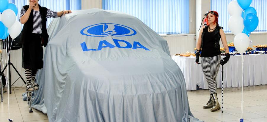 В автосалоне «Смоленск-Лада» состоялась презентация Лада Гранта Лифтбек