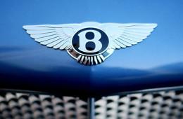 Bentley готовится к выпуску маленького купе