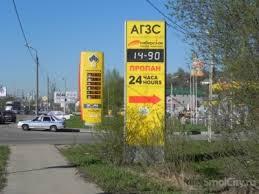 В Смоленской области продолжает дорожать бензин.