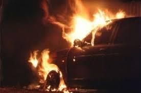 В Ярцево сгорела иномарка.