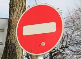 В Смоленске ограничат движение на одной из улиц.