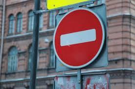 В Смоленске поменяется схема движения на некоторых улицах