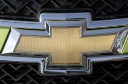 Chevrolet Niva получила спецверсию