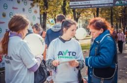 В городе прошла акция «Смоленск за АВТОтрезвость!».