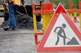 На автодороге «Брянск-Смоленск» начался ремонт