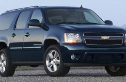 General Motors отзывает более 117 тысяч автомобилей
