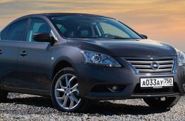 В России начались продажи нового Nissan Sentra