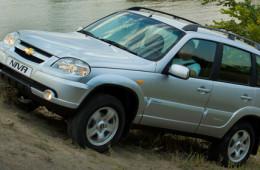 Chevrolet Niva с 1 января подорожает на 20 тыс. рублей