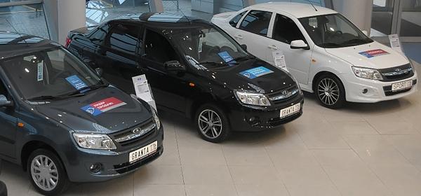 АвтоВАЗ отказался от повышения цен