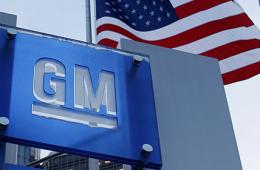 General Motors отзывает более 300 тысяч автомобилей