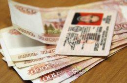 В одной из автошкол региона выдавали «корочки» за деньги