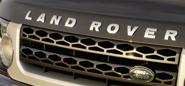 Land Rover приостановил продажи в России до 19 декабря