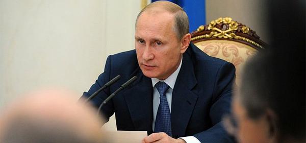 Владимир Путин утвердил закон о скидке на штрафы