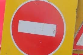 В Смоленске будет ограничено движение на одной из улиц.