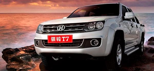 В Китае создали копию Volkswagen Amarok
