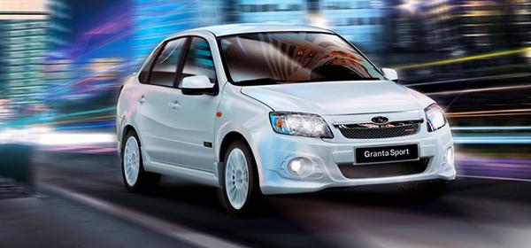 АвтоВАЗ повышает цены на спортивные Lada