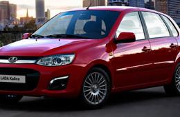 АвтоВАЗ снизил цены на Lada Kalina в Германии