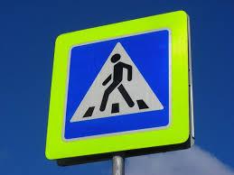 На Смоленщине проводится профилактическая акция «Пешеход».
